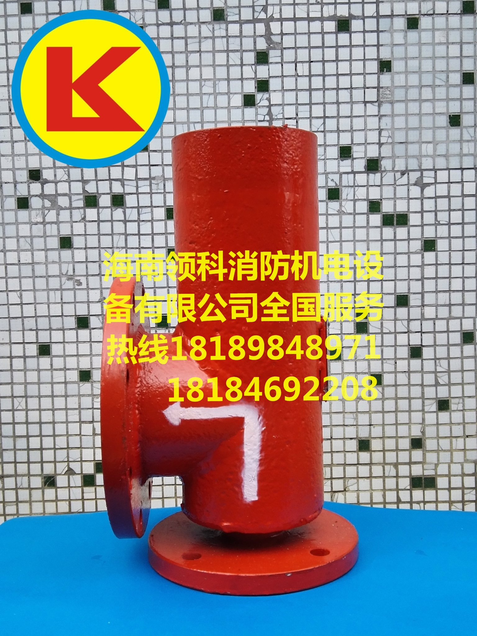 pc8空气泡沫产生器_pc8空气泡沫产生器_空气泡沫产生器_泡沫产生器_立式泡沫产生器